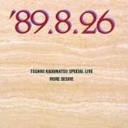 角松敏生/TOSHIKI KADOMATSU SPECIAL LIVE '89.8.26/MORE DESIRE[M32D-1006]