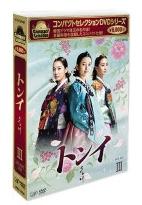 トンイ DVD-BOX III DVD