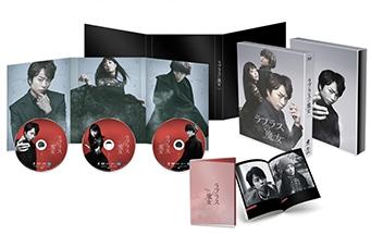 ラプラスの魔女 豪華版 [Blu-ray Disc+2DVD] Blu-ray Disc