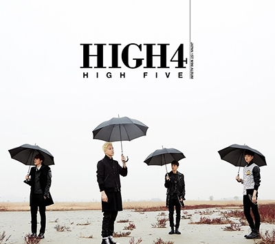 High4/HIGH FIVE [CD+DVD+写真集A]<初回限定盤A>[TSGH-5001]