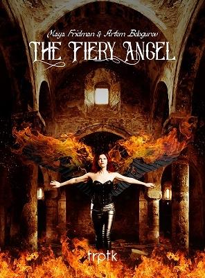 炎の天使 CD