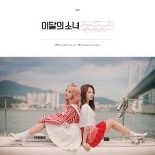 Ha Seul (Loona)/Ha Seul & ViVi: 1st Single (Reissue)[D13324C]