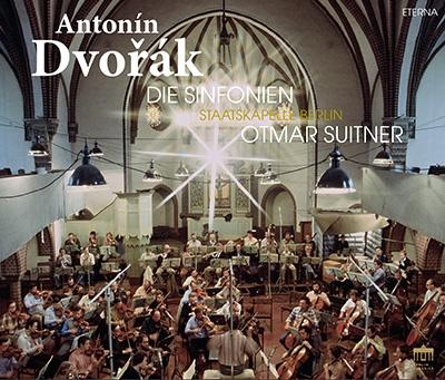 ドヴォルザーク: 交響曲全集