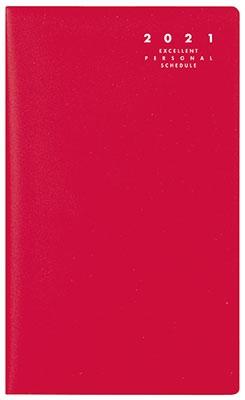 高橋書店 手帳は高橋 リベル インデックス 4 [クラッシーレッド] 手帳 2021年 手帳判 マンスリー 皮革調 赤 No.304 (2021年版1月始まり)[9784471803049]