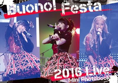 「Buono! Festa 2016」LIVEミニ写真集 Book
