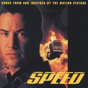 「スピード」オリジナル・サウンドトラック
