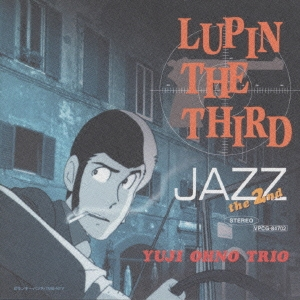 LUPIN THE THIRD JAZZ THE 2ND CD