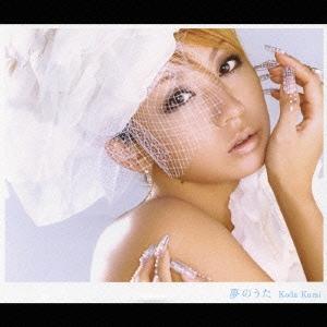 倖田來未/夢のうた/ふたりで・・・  [CD+DVD] [RZCD-45468B]