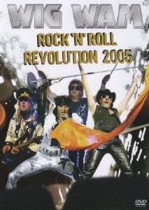 ロックン・ロール・レヴォリューション2005