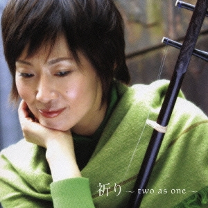 祈り~two as one~ CD