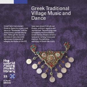 ギリシャの民族音楽[KICW-85037]