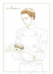 奥村よしあき/西洋骨董洋菓子店 〜アンティーク〜 第2巻[ACBA-10598]