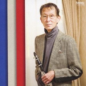 クラリネット ~近代フランス楽派のクラリネット音楽選~ CD