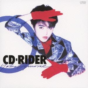 荻野目洋子/CD-RIDER +5 [VICL-70058]