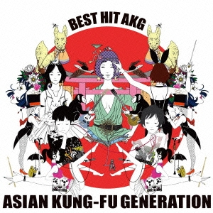 ASIAN KUNG-FU GENERATION/BEST HIT AKG<通常盤>[KSCL-1917]