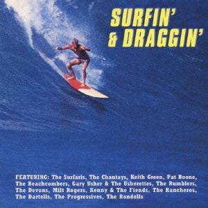 The Surfaris/サーフィン &ドラッギン[UICY-15171]