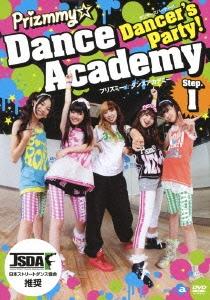 Prizmmy☆/Dancer's Party! Prizmmy☆ Dance Academy Step.1[AVBA-49764]