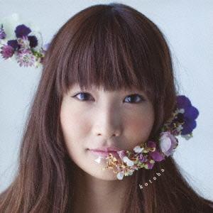 安田奈央/kotoba [CD+DVD] [UPCH-29128]