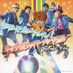 T-Pistonz + KMC/ライメイ!ブルートレイン/ネップウ!ファイヤーバード2号 [CD+DVD] [AVCD-55020B]