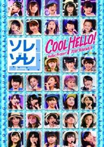 Hello!Project 2013 SUMMER COOL HELLO! ~ソレゾーレ~