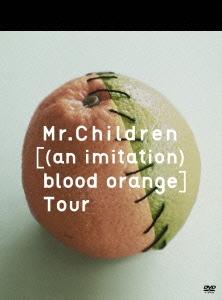[(an imitation) blood orange]Tour [2DVD+ブックレット] DVD
