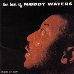 ベスト・オブ・マディ・ウォーターズ +8<生産限定盤> CD