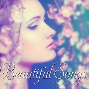 Compilations incluant des chansons de Libera - Page 2 ZaP2_G1811714W