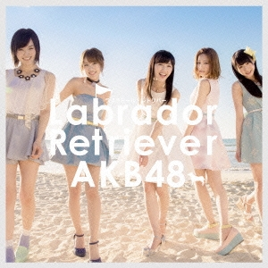 AKB48/ラブラドール・レトリバー <Type-A> [CD+DVD]<通常盤>[KIZM-283]