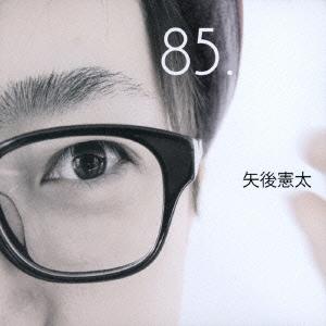 85. CD