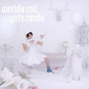 分島花音/world's end, girl's rondo<通常盤>[1000522287]