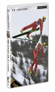 スキージャンプ・ペア オフィシャル UMD
