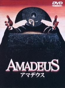 ミロス・フォアマン/アマデウス[WTB-36218]