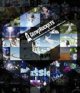 "make.believe"" 3D Music Clips e.p."