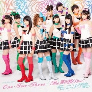 One・Two・Three / The 摩天楼ショー [CD+DVD]<初回生産限定盤C>