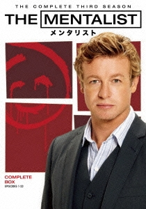 THE MENTALIST/メンタリスト<サード・シーズン> コンプリート・ボックス DVD