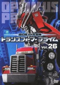 タカラトミー/超ロボット生命体 トランスフォーマー プライム Vol.26 [AVBA-62483]