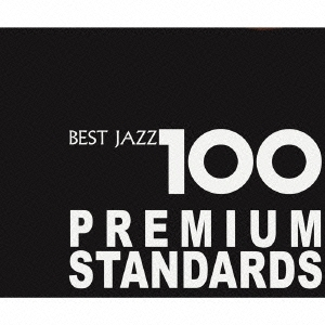 Miles Davis/新ベスト・ジャズ100 プレミアム・スタンダーズ [TYCJ-85001]