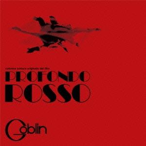 Goblin/オリジナル・サウンドトラック サスペリア Part2 紅い深淵 [RBCP-2817]