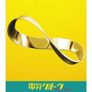 Fallin' Down [CD+DVD]<初回生産限定盤>
