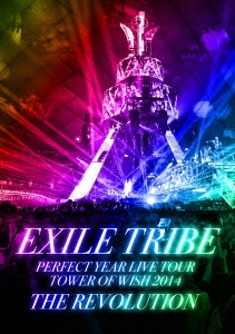 EXILE TRIBE PERFECT YEAR LIVE TOUR TOWER OF WISH 2014 THE REVOLUTION<初回生産限定盤> Blu-ray Disc