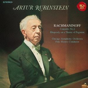 アルトゥール・ルービンシュタイン/ラフマニノフ:ピアノ協奏曲第2番 パガニーニ狂詩曲<期間生産限定盤>[SICC-1798]