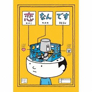 恋なんです [CD+DVD]<通常盤> 12cmCD Single