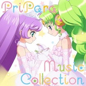 プリパラ ミュージックコレクション CD