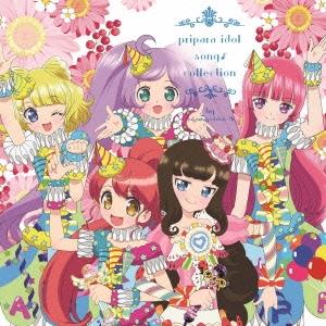 プリパラ アイドルソング♪コレクション byそらマゲドン・み CD