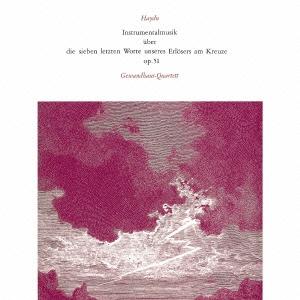 ライプツィヒ・ゲヴァントハウス弦楽四重奏団/ハイドン:弦楽四重奏曲「十字架上の七つの言葉」[KICC-3698]