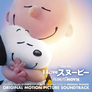 I LOVE スヌーピー THE PEANUTS MOVIE オリジナル・サウンドトラック[SICP-4538]