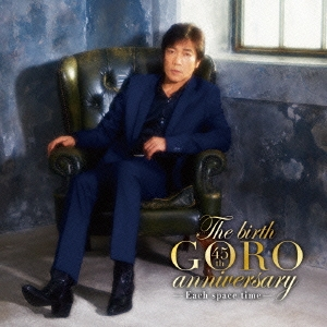 The birth GORO anniversary [CD+DVD]<通常盤>