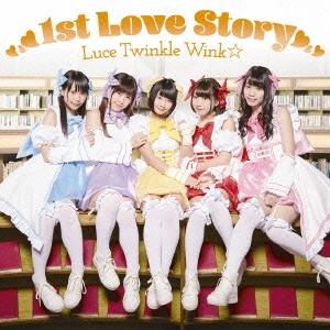 Luce Twinkle Wink☆/1st Love Story<通常盤Bタイプ>[GNCA-0429]