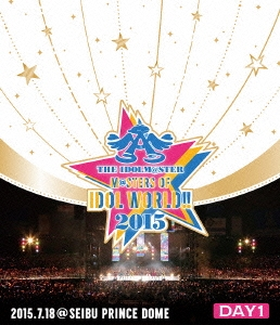 THE IDOLM@STER M@STERS OF IDOL WORLD!! 2015 Live Blu-ray Day1 Blu-ray Disc