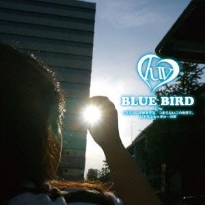 luv/BLUE BIRD[GFRCD-022]